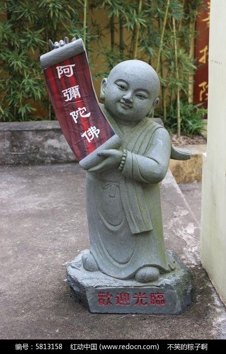 寺庙门口小和尚雕像