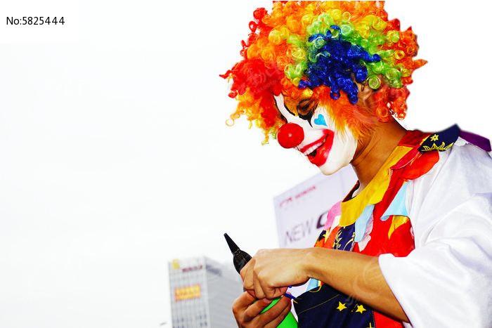 可爱的小丑图片,高清大图