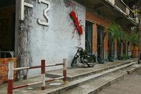 蚁工房广州红砖厂