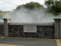 地热围墙的标牌