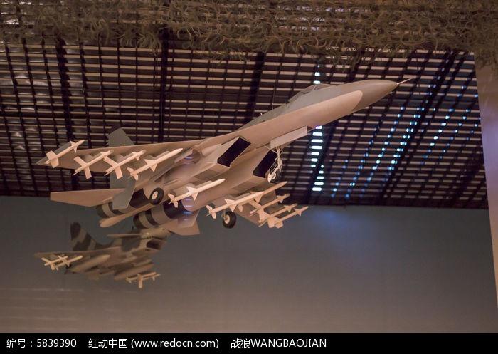 歼十五飞机模型