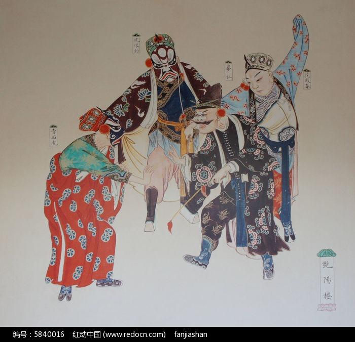 绘画戏剧_明清时期的戏剧绘画壁画。