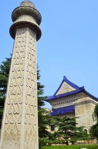 中山陵的祥云纹柱子和房子