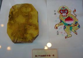 猴子年画制作木板对比图