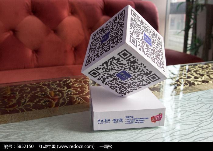正方体纸箱子手工制作大全