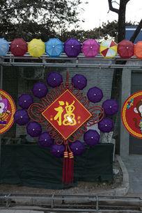 紫伞中国结