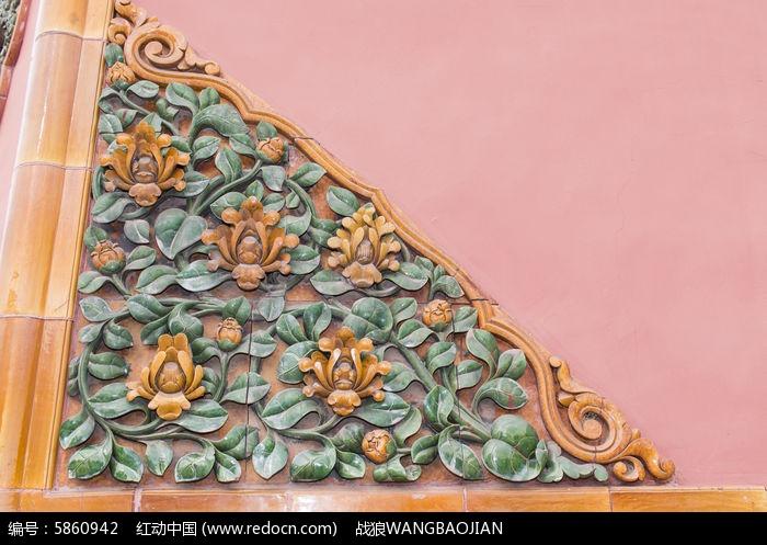 故宫城墙装饰三角花纹
