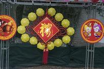 黄伞中国结