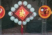 蓝伞中国结