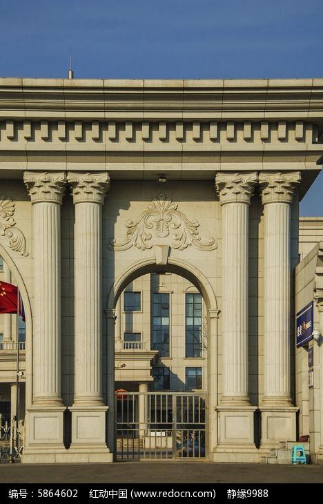 中国三冶大门拱形门洞式建筑图片