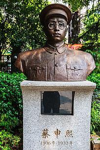 八一南昌起义纪念馆蔡申熙塑像