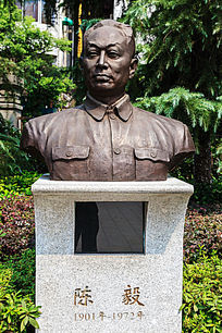 八一南昌起义纪念馆陈毅塑像