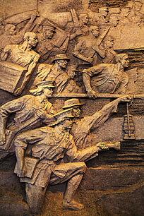 八一南昌起义纪念馆大型浮雕局部