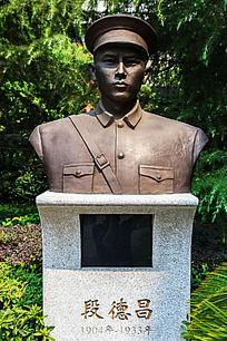 八一南昌起义纪念馆段德昌塑像