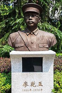 八一南昌起义纪念馆廖乾五塑像