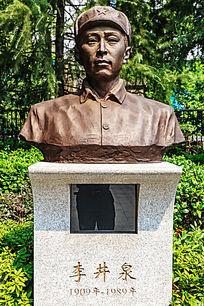 八一南昌起义纪念馆李井泉塑像