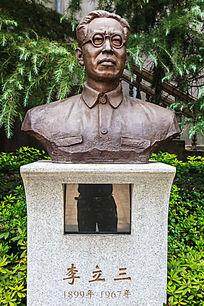 八一南昌起义纪念馆李立三塑像