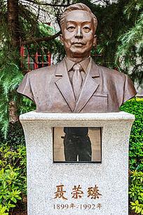 八一南昌起义纪念馆聂荣臻塑像
