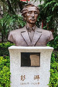 八一南昌起义纪念馆彭拜塑像