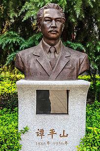 八一南昌起义纪念馆谭平山塑像