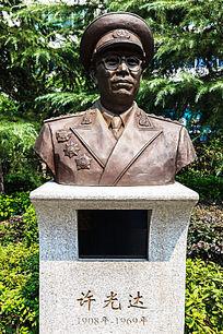 八一南昌起义纪念馆许光达塑像
