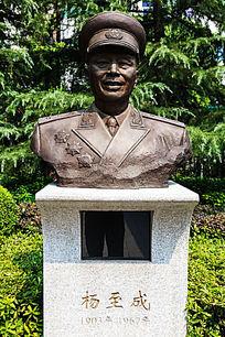 八一南昌起义纪念馆杨至成塑像
