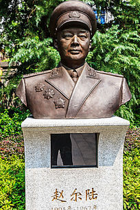 八一南昌起义纪念馆赵尔陆塑像