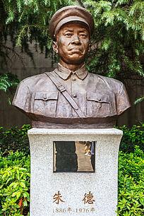 八一南昌起义纪念馆朱德塑像