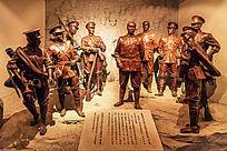 八一南昌起义纪念馆朱德塑像群雕
