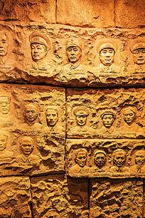 大型浮雕他们从南昌起义走来局部