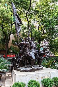 大型铜雕《南昌起义》星星之火
