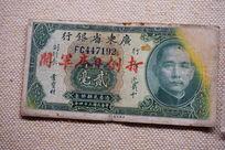 钱票人民币