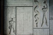 墙体艺术装饰画
