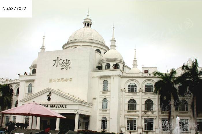 西式酒店建筑图片