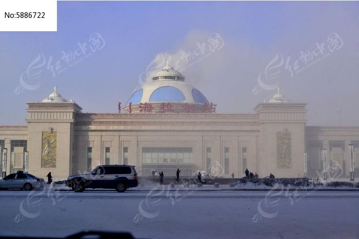 海拉尔火车站图片,高清大图