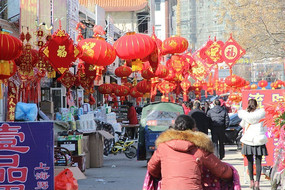 喜庆年货街