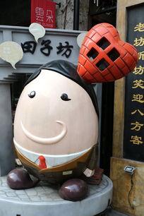 上海田子坊卡通人物雕像