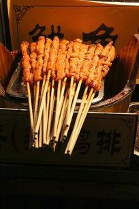 田子坊小吃鸡肉串