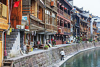 湘西凤凰古镇的民居建筑