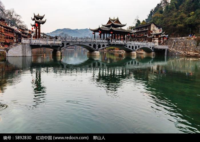 湘西凤凰古镇枫桥风光图片