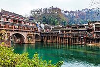 湘西凤凰古镇古廊桥与吊脚楼