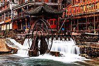湘西凤凰古镇水车与民居