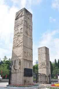 广州雕塑公园的石柱华夏柱