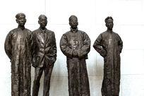国学四大导师雕塑