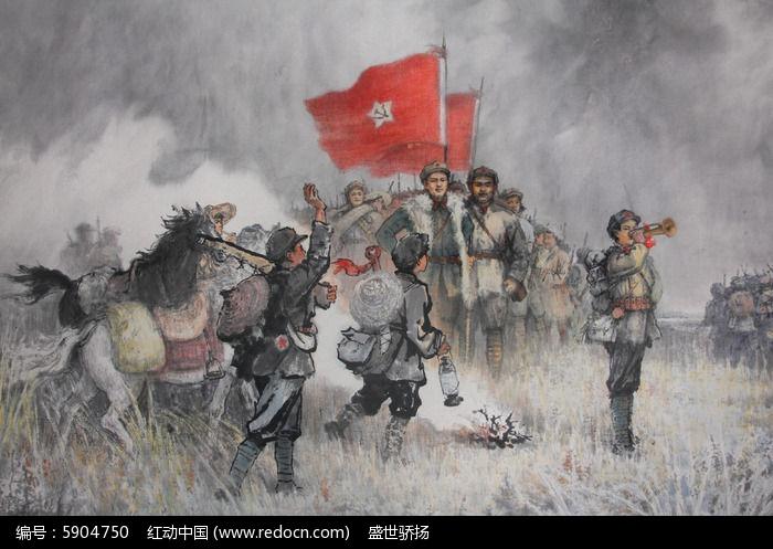 红军长征水墨画