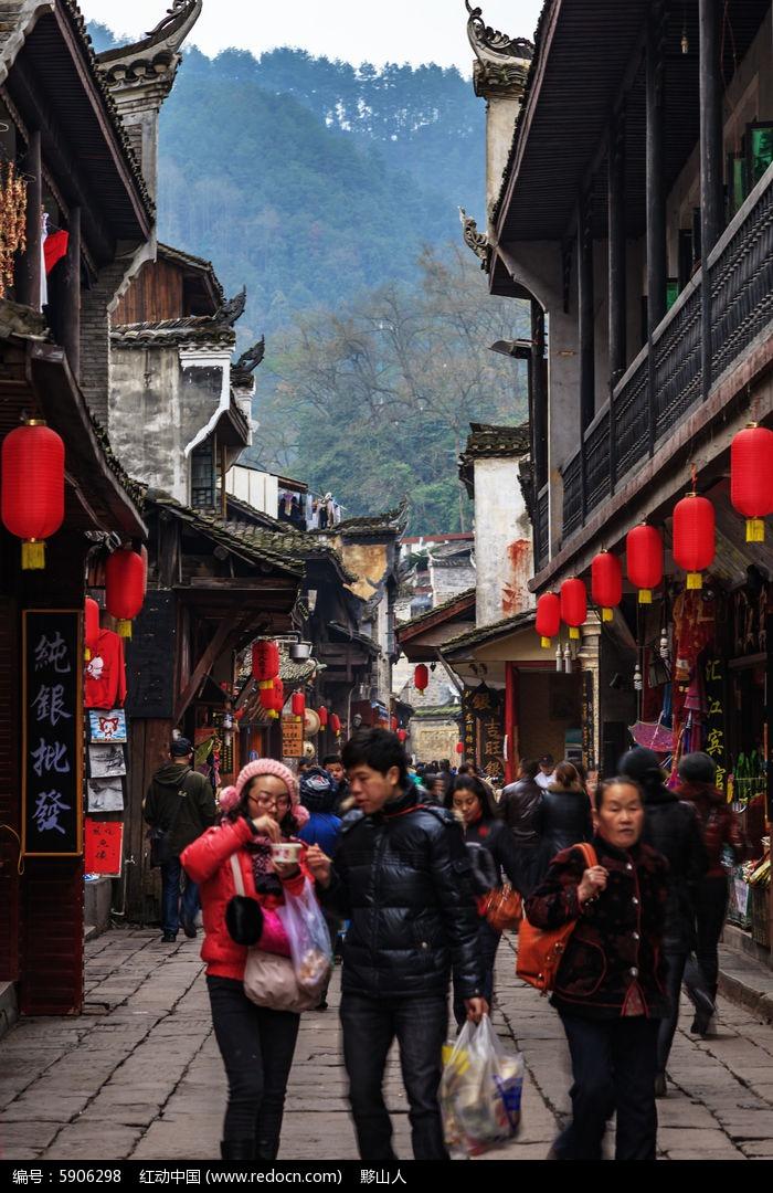 凤凰古城的游客图片