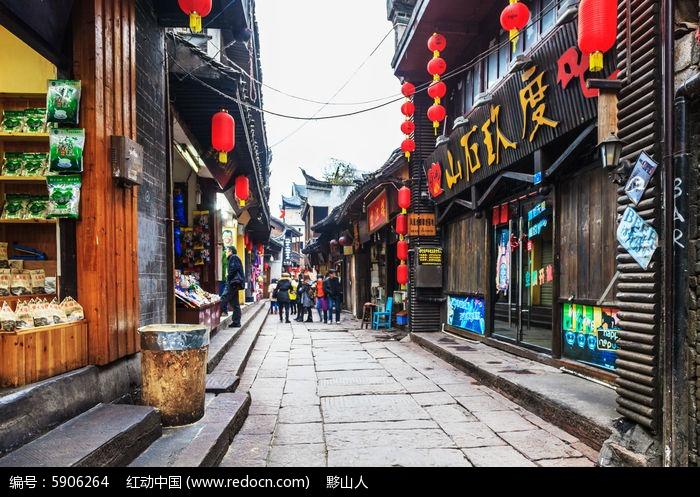 凤凰古城老街店铺图片