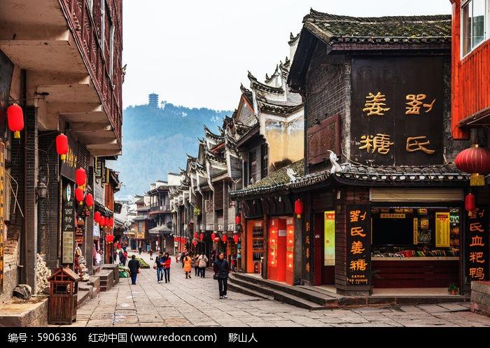 凤凰古城商业街图片