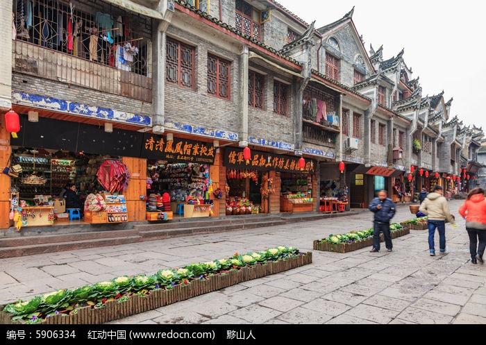 凤凰古城新街道图片
