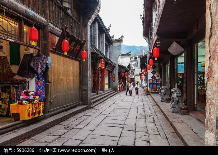 凤凰古城用石板铺成的街道路面图片